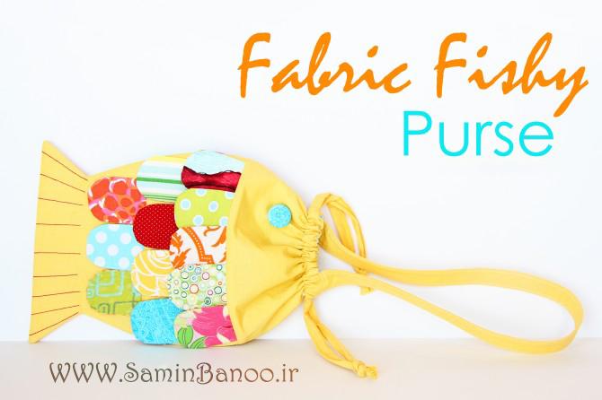 آموزش دوخت کیف طرح ماهی نوروزی دخترانه Fabric Fishy Purse (pattern pieces included)