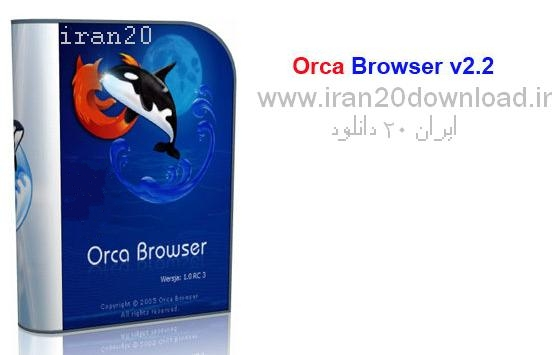 Orca Browser 2013