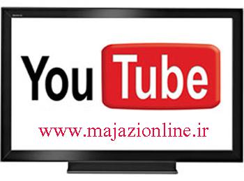 http://s3.picofile.com/file/7696208595/y.jpg