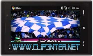 1319 ویدئو کلیپ سرود استقلال با صدای بابک جهانبخش
