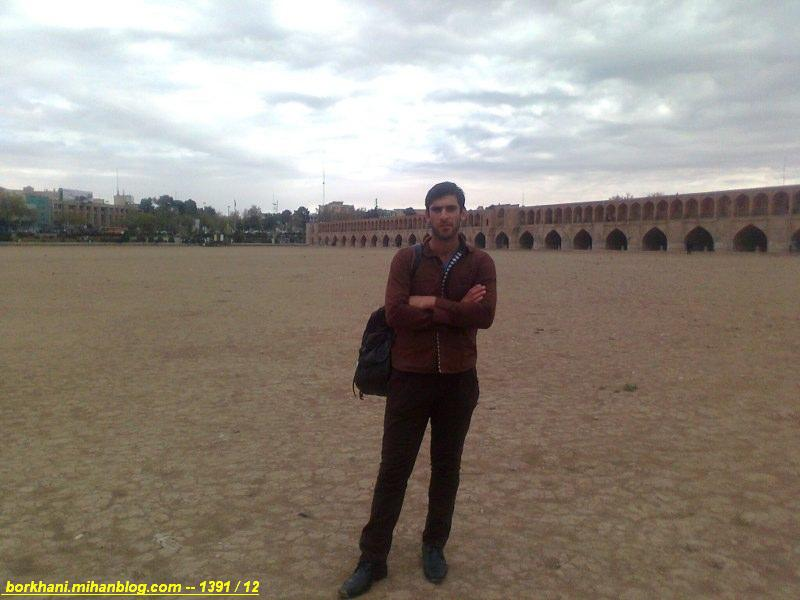 http://s3.picofile.com/file/7700811505/Esfahan.jpg
