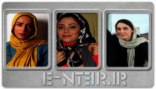 عکس های جدید و کمیاب بازیگران زن ایرانی