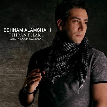 http://s3.picofile.com/file/7703764080/Behnam_Alamshahi_Tehran_Pelak_1.jpg