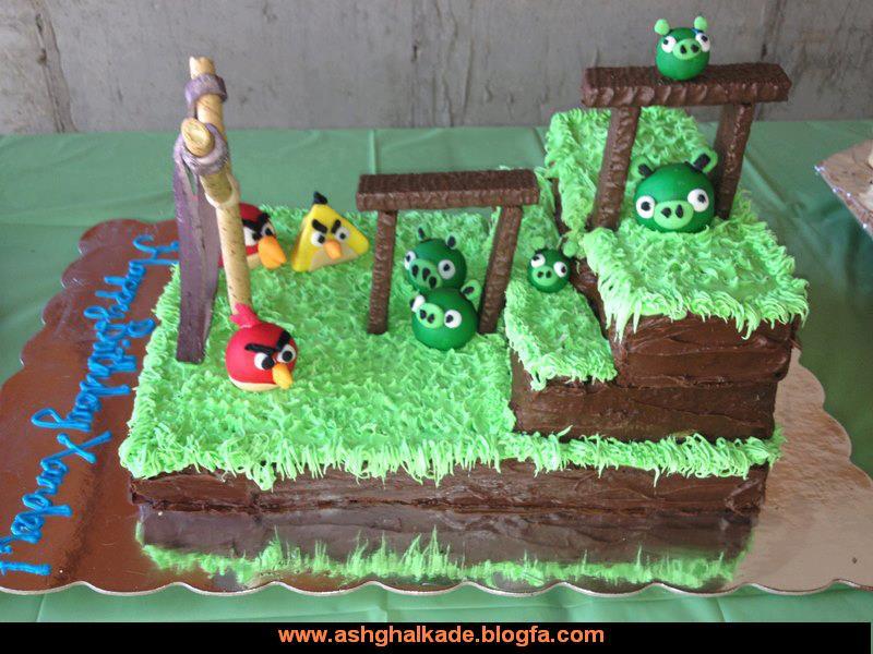 Image result for کیک خوشگل