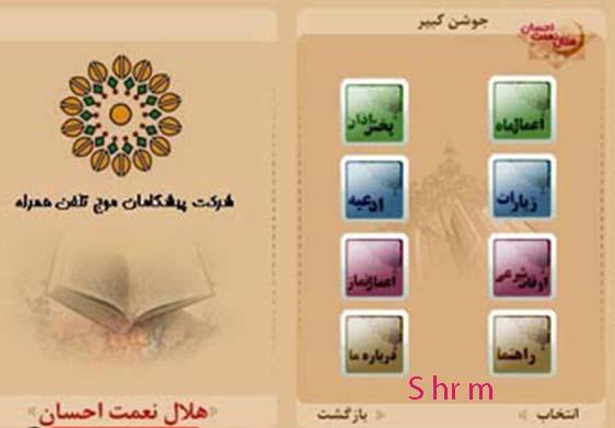 http://hassanrm.blogfa.com/