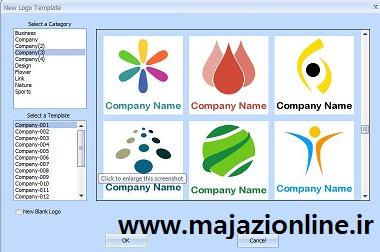 http://s3.picofile.com/file/7708120642/EximiousSoft_Logo_Designer.jpg