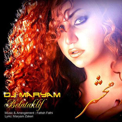 DJ Maryam