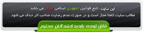 http://s3.picofile.com/file/7709512682/gavanin_site_speedwwe_.jpg