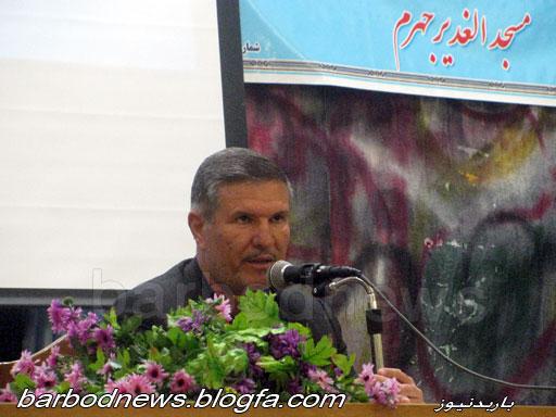 گردهمایی سالانه دانشجویی مسجد الغدیر محله مهدیه جهرم