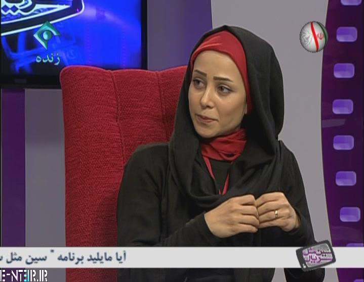 عکس جدید الناز حبیبی در برنامه سین مثل سریال