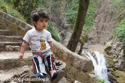 رایین در آبشار کبودوال