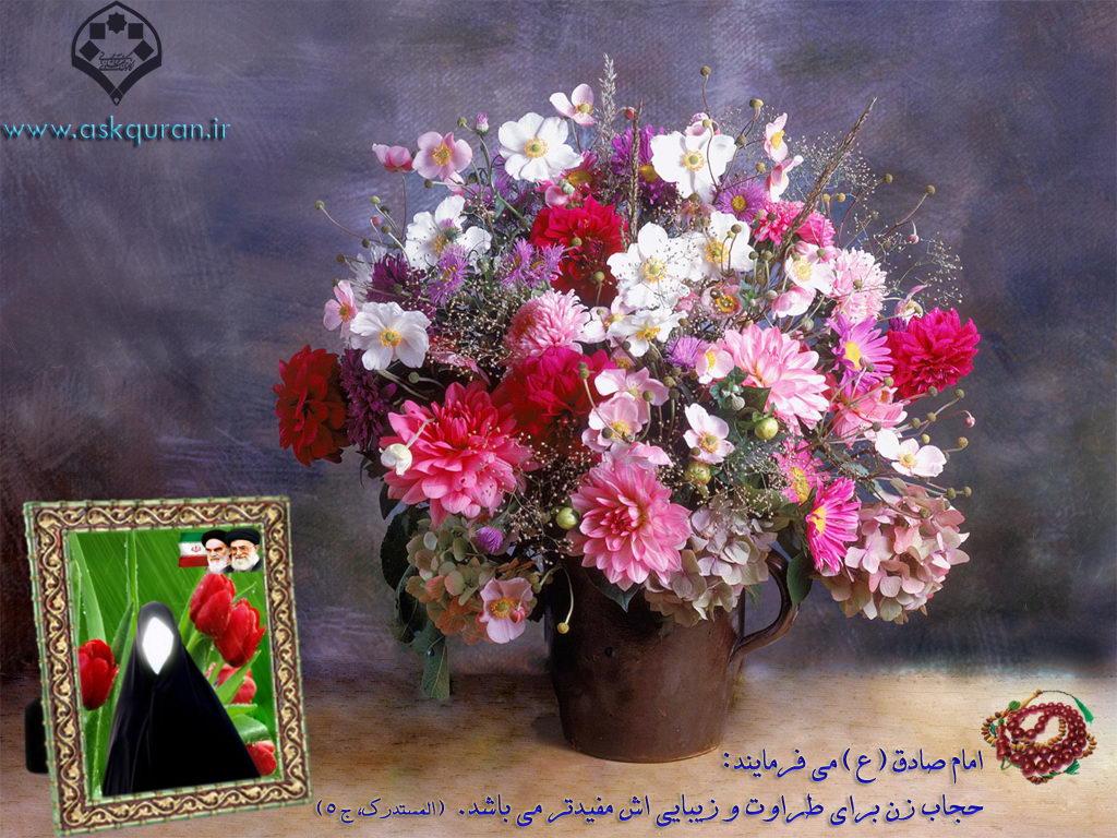 http://s3.picofile.com/file/7718730856/hejab_hijab_veil_42.jpg