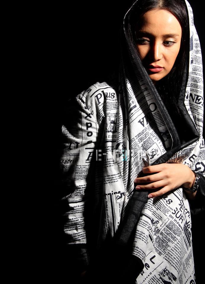 عکس های جدید بهاره افشاری