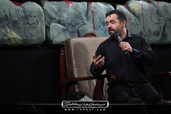 حاج محمود کریمی-شب اول فاطمیه اول ۱۳۹۳-هیئت رایت العباس (ع) تهران
