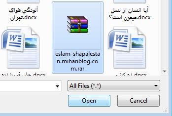اپن و آپلود کردن فایل
