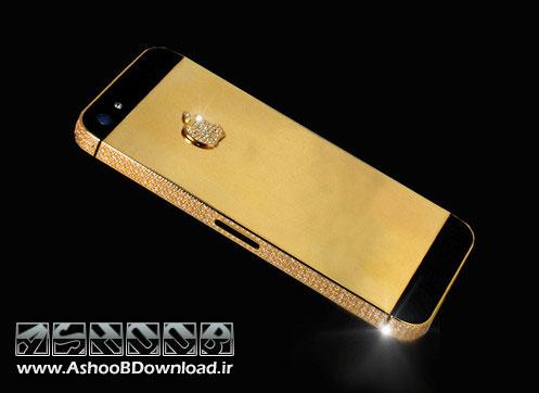 گرانترین گوشی جهان | www.AshooBDownload.ir