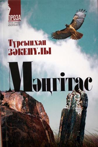 http://s3.picofile.com/file/7727804187/bengutash.jpg