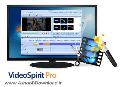 دانلود VideoSpirit Pro v1.85.1