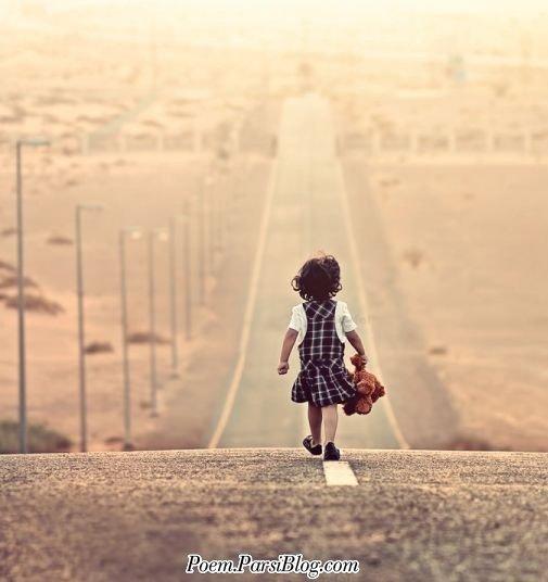 آهسته تر برو که دلم زیر پای توست