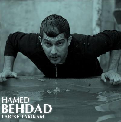 http://s3.picofile.com/file/7820771612/Hamed_Behdad_1.jpg