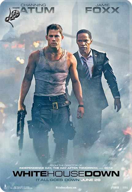 white house down foxx tatum poster A دانلود فیلم White House Down 2013