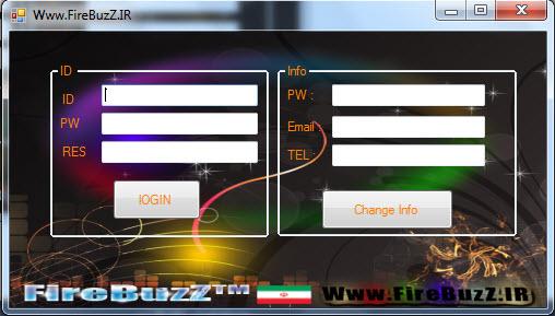 change - درخواست سورس کامل برای سی سارپ Change Email & Pass namber Asrsdr