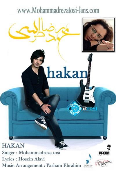 http://s3.picofile.com/file/7838246341/Mohammad_Reza_Tousi_Hakan.jpg