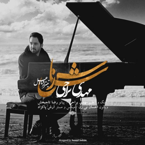 http://s3.picofile.com/file/7841396448/mehdi_yarahi.jpg