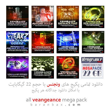دانلود پکیج عظیم افکت و لوپ Vengeance Mega Pack