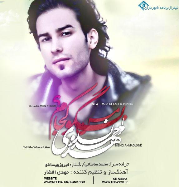 Mehdi Ahmadvand - Bego Man Kojam