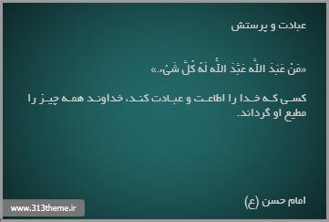 http://s3.picofile.com/file/7844370749/2.jpg