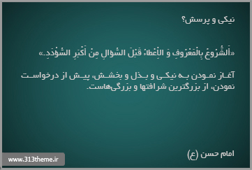 http://s3.picofile.com/file/7844370963/3.jpg