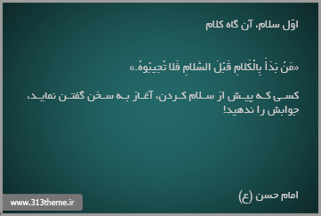 http://s3.picofile.com/file/7844371177/4.jpg