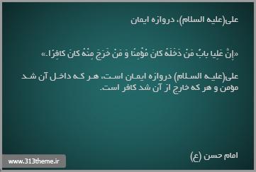 http://s3.picofile.com/file/7844371826/5.jpg