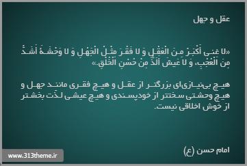 http://s3.picofile.com/file/7844372040/6.jpg