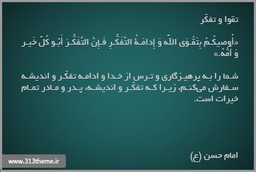 http://s3.picofile.com/file/7844372903/10.jpg