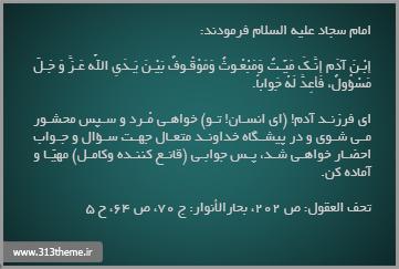 http://s3.picofile.com/file/7845412468/5.jpg
