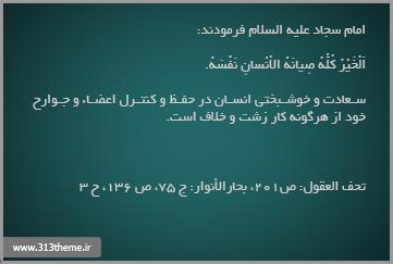 http://s3.picofile.com/file/7845414080/9.jpg