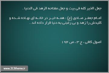 http://s3.picofile.com/file/7846090214/3.jpg