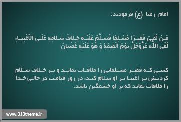 http://s3.picofile.com/file/7846359137/8.jpg