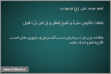 http://s3.picofile.com/file/7846384408/5.jpg