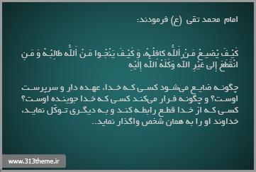 http://s3.picofile.com/file/7846384622/6.jpg