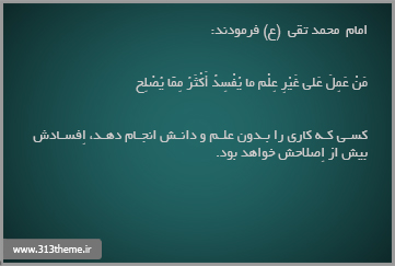 http://s3.picofile.com/file/7846384729/7.jpg