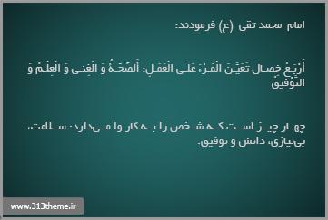 http://s3.picofile.com/file/7846384943/8.jpg