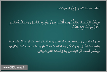 http://s3.picofile.com/file/7846385371/10.jpg
