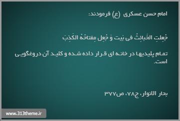 http://s3.picofile.com/file/7846891284/2.jpg