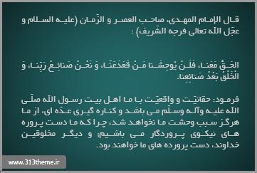 http://s3.picofile.com/file/7846940321/4.jpg