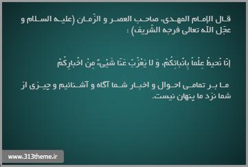 http://s3.picofile.com/file/7846942468/10.jpg