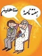 عشق یا Love ؟