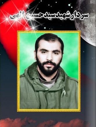 زندگینامه سردارشهید سیّد حسین الهی نیاکی
